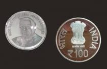 100 rupees coin