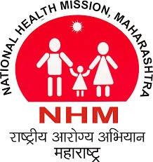 Nandurbar NHM Bharti