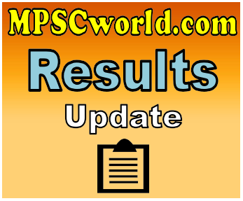 MPSC Forest Service Main Exam Result Download