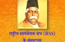 RSS Faunder
